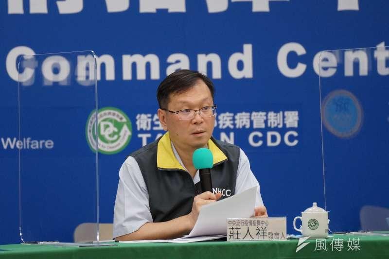 【また未検査】台湾から帰国後、6人のタイ人が高熱:コロナの診断が確定すれば日本人女子学生のケースで対応