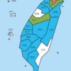 【地図】台湾で行ったことがある県を塗りつぶす地図