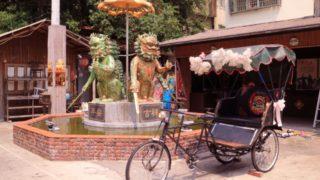 【観光】台南を1日で回り切るにはどんなルートが最適?
