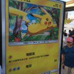 【ポケGO】台北サファリゾーンに参加してきました。
