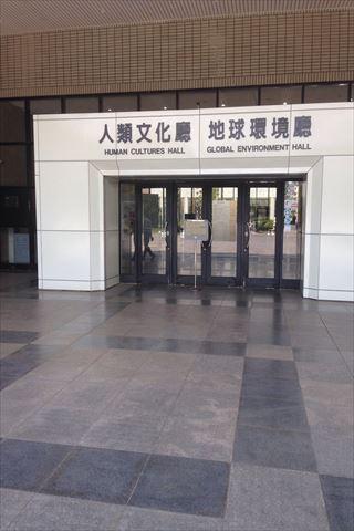 【観光】台中の国立自然科学博物館