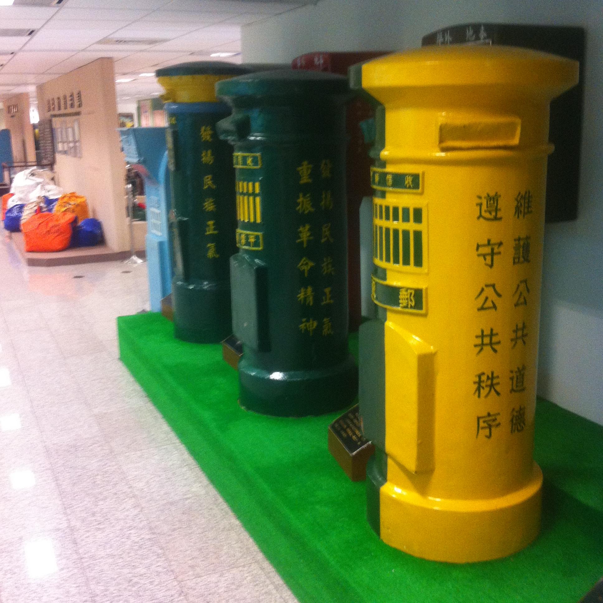 【趣味】台北郵政博物館で台湾の切手たちと戯れる~