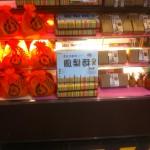 台湾名物「パイナップルケーキ」の人気ブランド