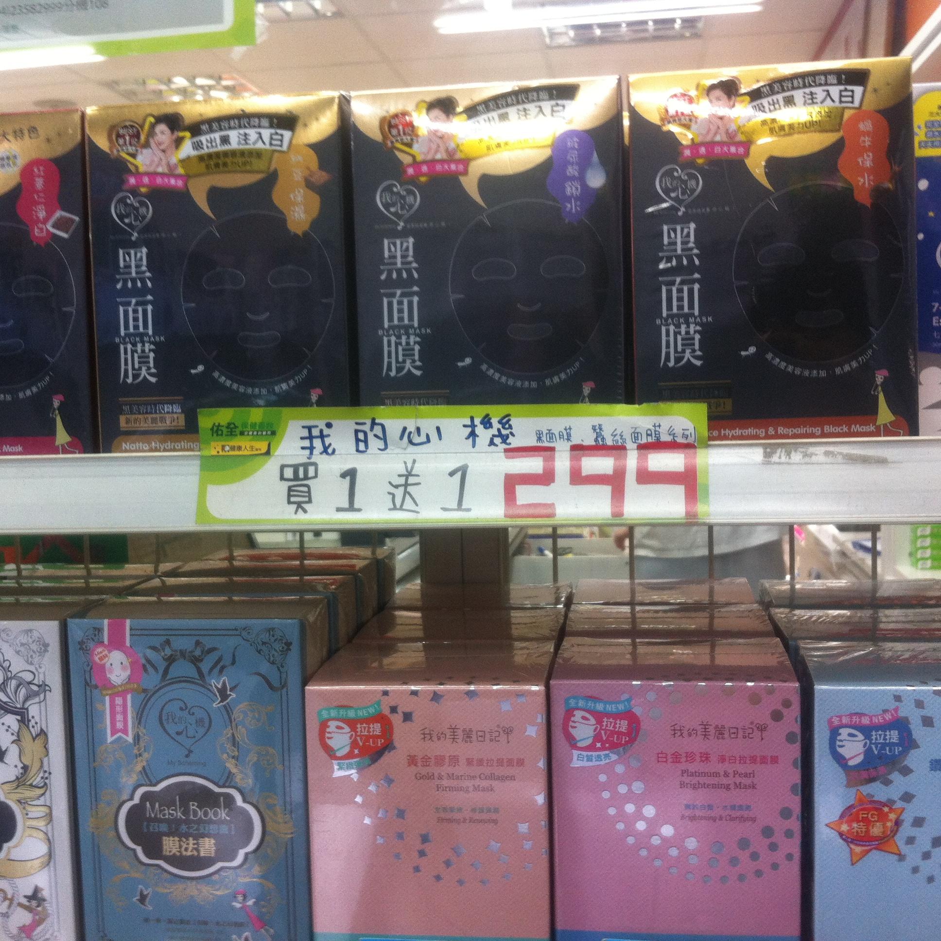 台湾は1つ買うともう1つおまけが当たり前♪