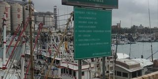 台中港への行き方