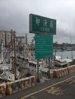 【アクセス】台中港への行き方