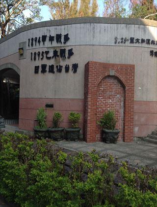 彰化の抗日記念館