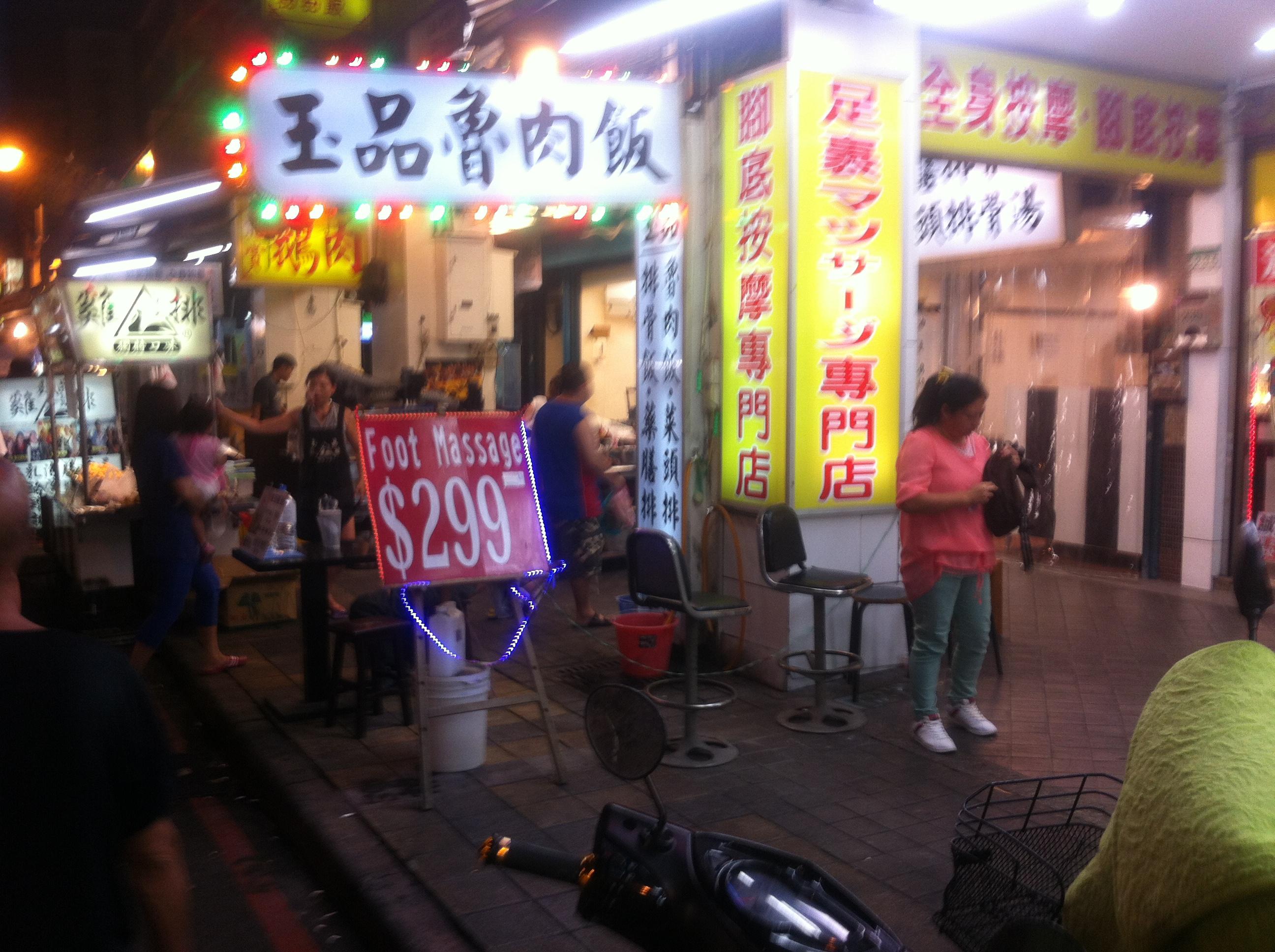 【娯楽】華西街観光夜市の前にある艋舺夜市で足裏マッサージをしよう!