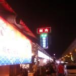 輔大花園夜市は安全で見やすいね!