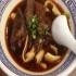 台湾の人気お勧めの牛肉麺店「段純貞」