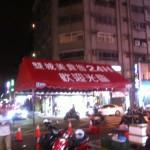 雙城街夜市は昼と夜で違う屋台が建ち並ぶ夜市!