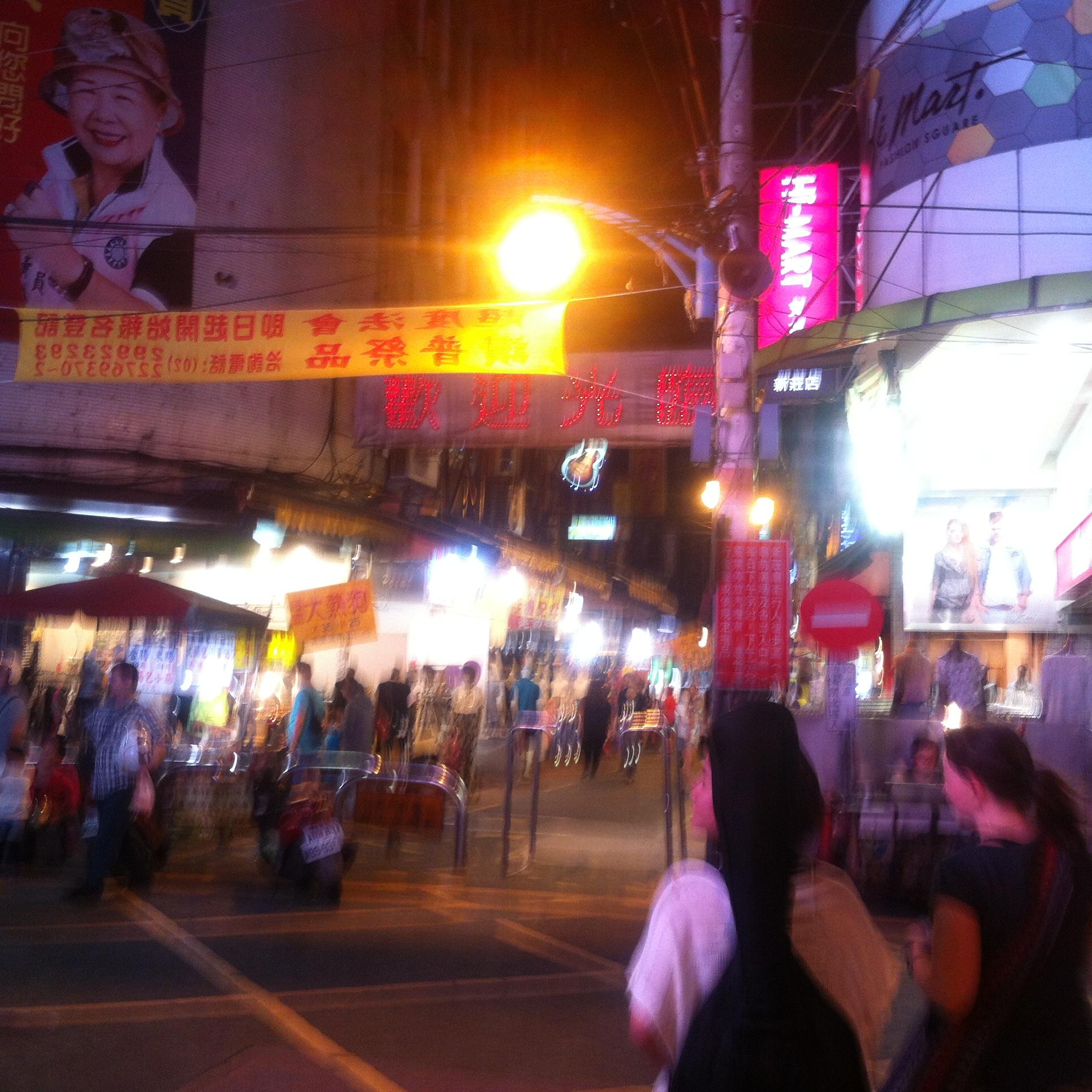 【夜市】新莊夜市に行ってきました。