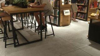 【本屋】台中に蔦屋がオープンしました。
