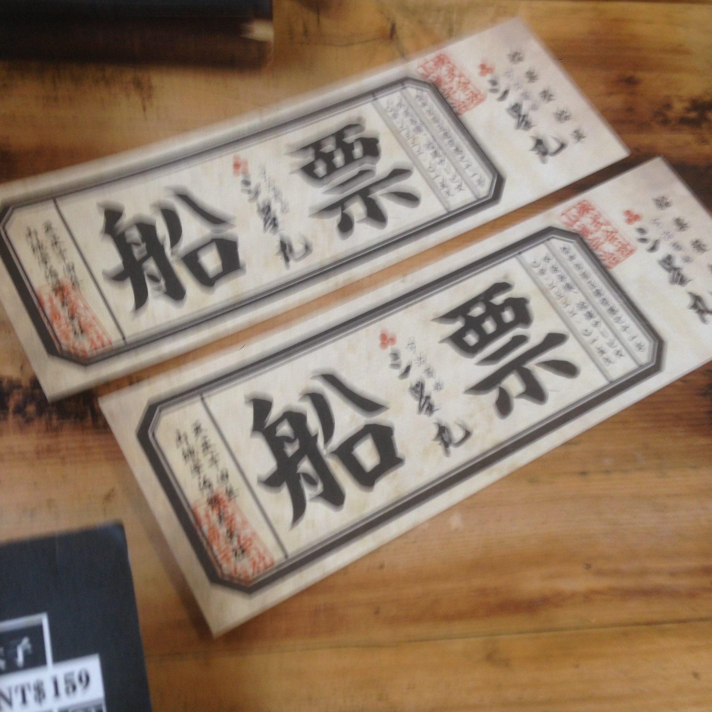 宇治抹茶商船は抹茶で有名なお店