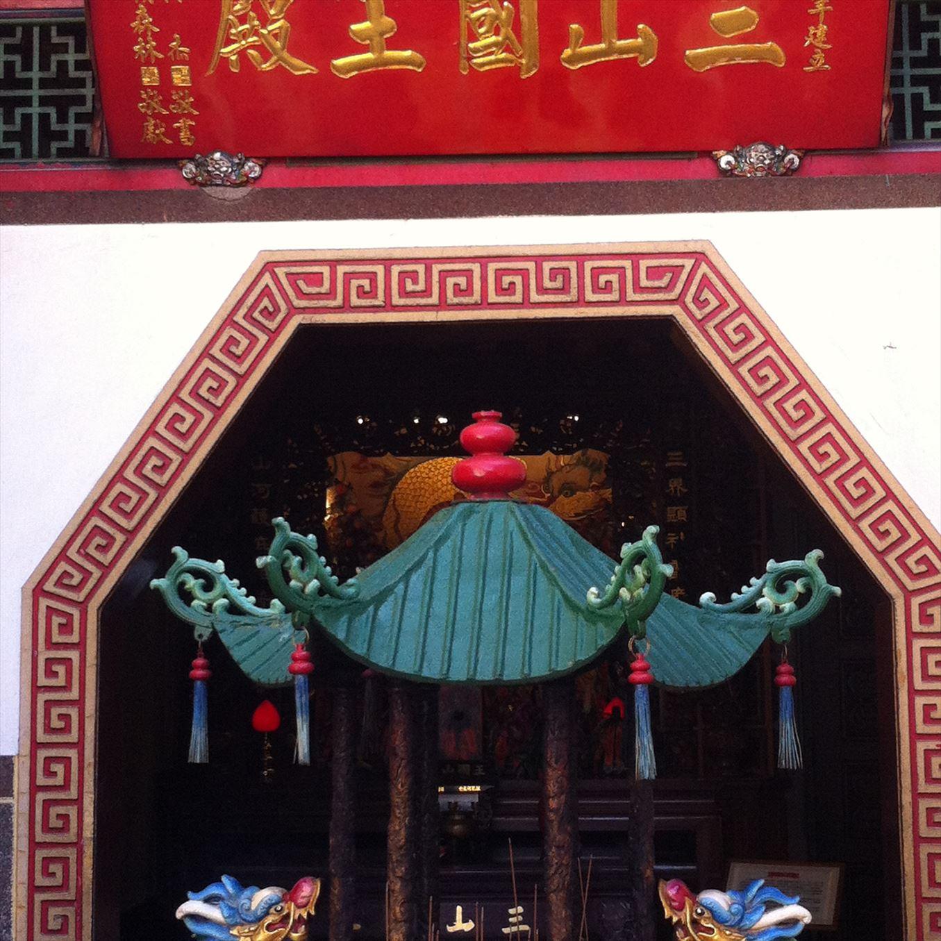【パワースポット】台中近郊豊原のお寺「豊原慈済宮」