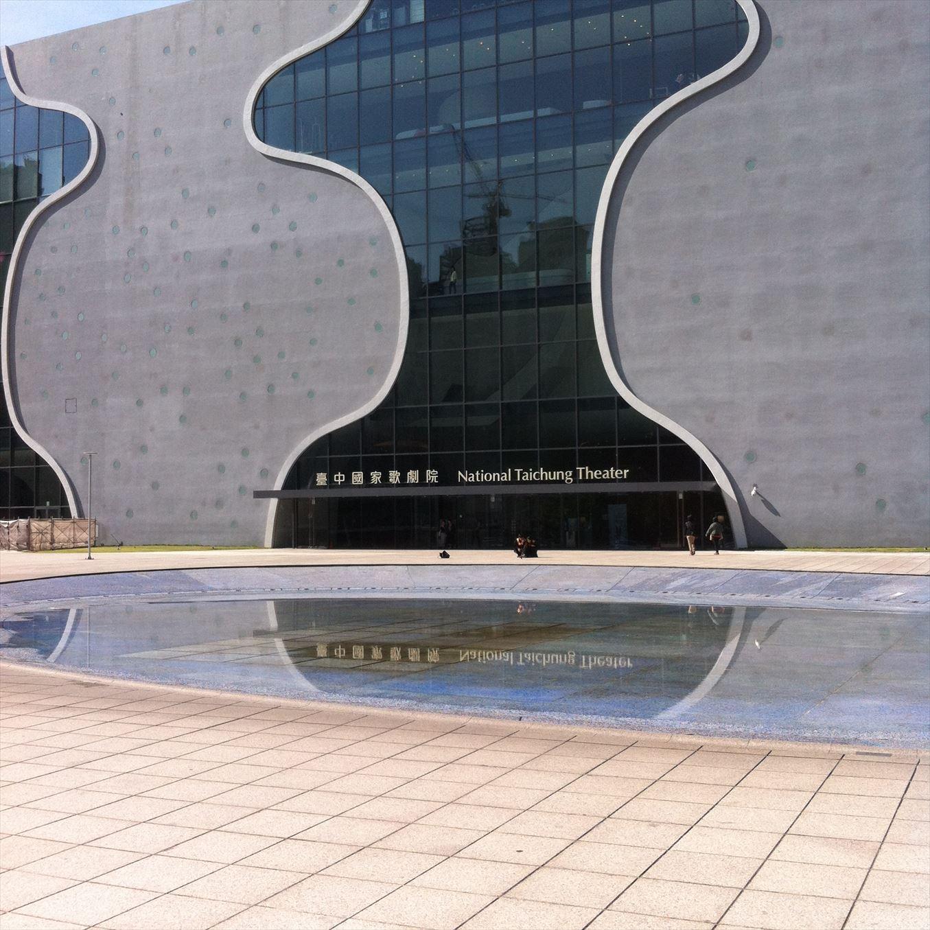 【エンタメ】台中国家歌劇院に行ってきました。