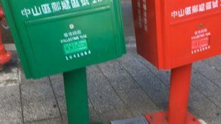 【スポット】曲がった郵便ポストへの行き方