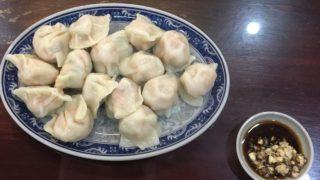 【グルメ】台北駅の近くの有名水餃子の店「豪季水餃専売店」