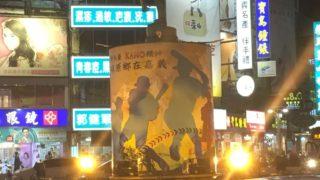 【夜市】嘉義の文化路夜市に行ってみた。