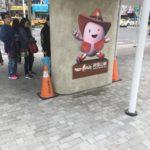 【アクセス】嘉義駅から阿里山へのバス乗り場