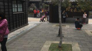 【観光】嘉義市の檜意森活村(ひのき村)はすごい混んでいた。
