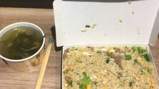 【グルメ】台湾チャーハンランキング6位の絶品炒飯のお店「艋舺阿龍炒飯」