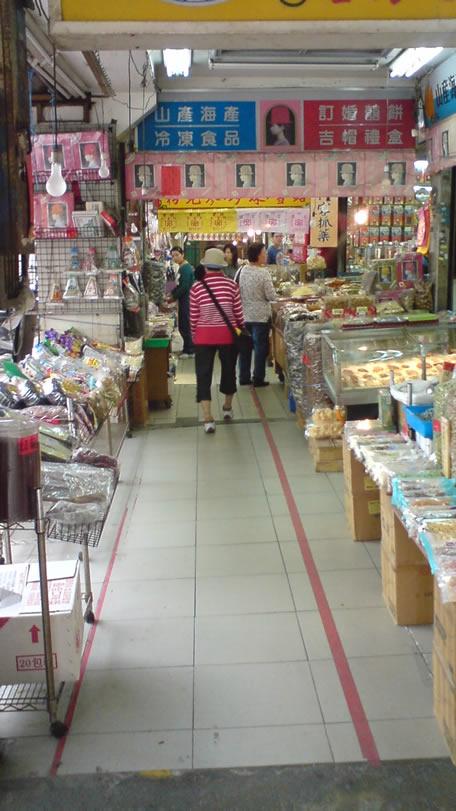 【お土産】カラスミ買うなら乾物問屋街「迪化街」!