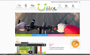 台北市でレンタル自転車を使う