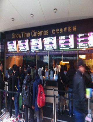 欣欣百貨(シンシンデパート)の格安映画館
