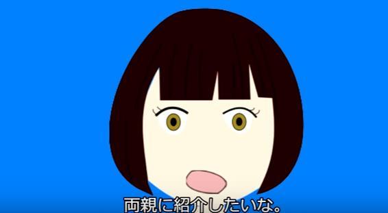 台湾女性と付き合うとこうなるシリーズ