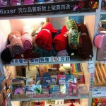 台湾のレンタルショーケース「格子趣」