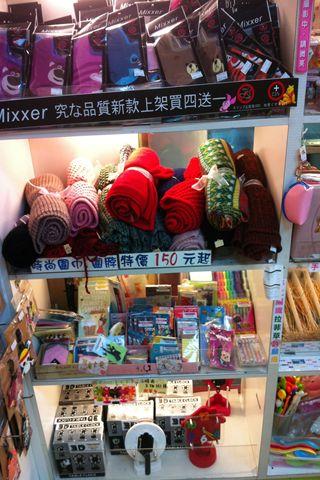 【商売】台湾のレンタルショーケース「格子趣」