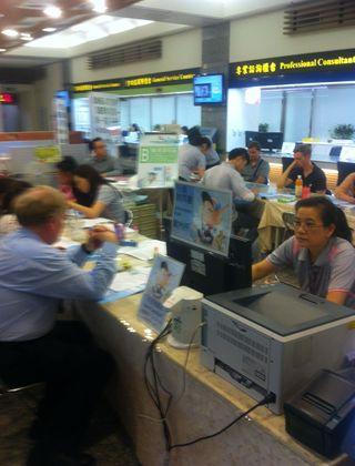 台湾で所得税を簡単に申告する。