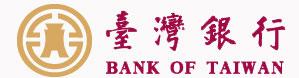 台湾の銀行番号