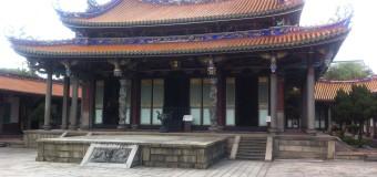 台北孔子廟は無料ですごい!