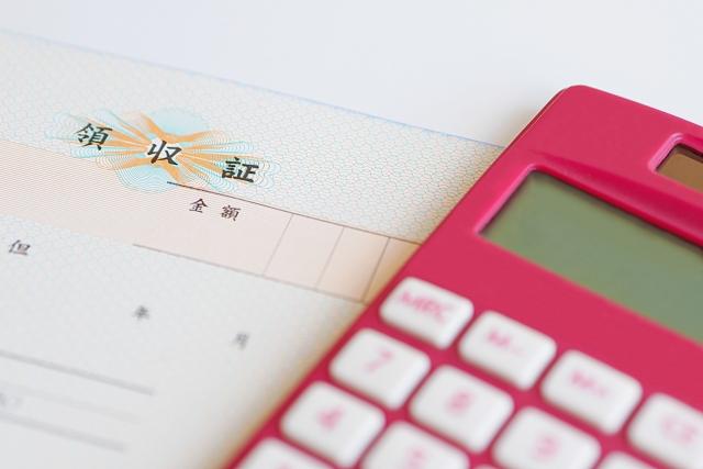 【ビジネス】台湾で会計事務所を探す