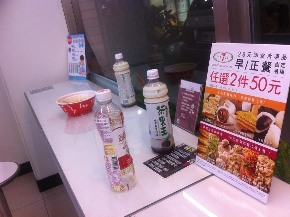 【生活】台湾で残念なこと1