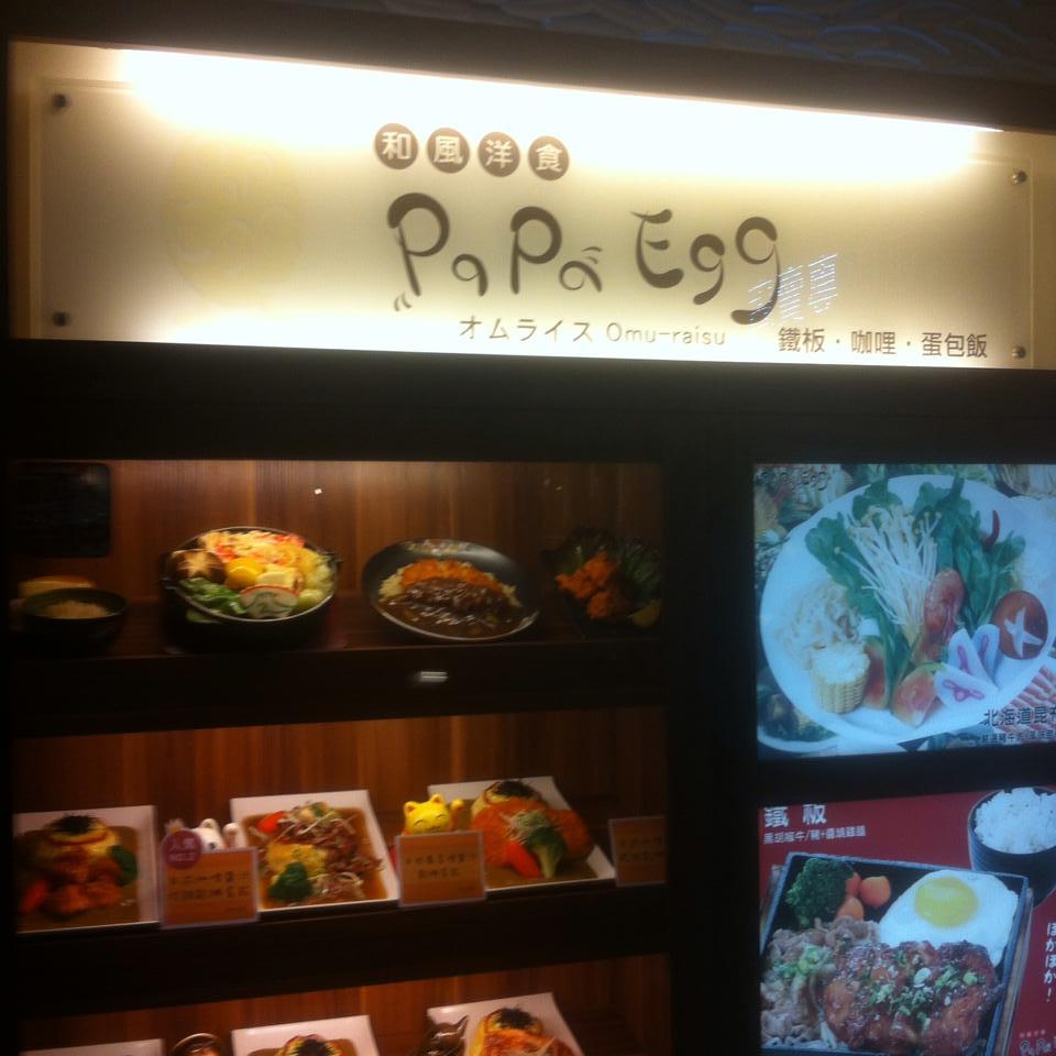 無類のオムライス好きの私が美味しい日本風のオムライスを味わう♪