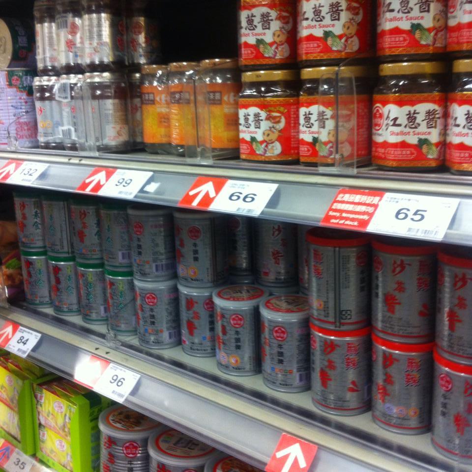 【買い物】台湾の中華調味料土産を大手スーパーで格安でGET!