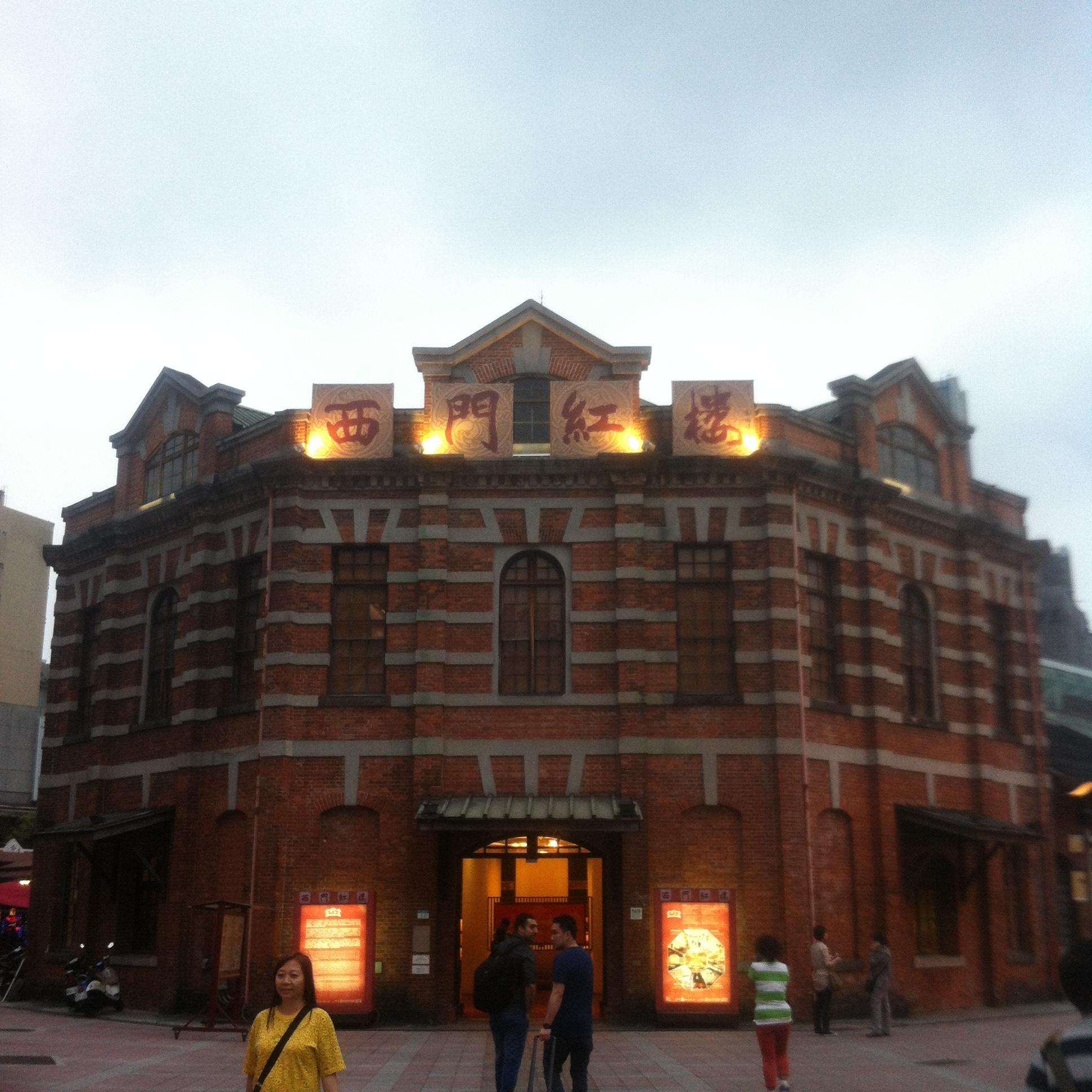 【観光】西門紅樓の建築は実はすごい?