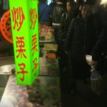 【台中】豊原慈済宮「廟東夜市」に行ってみたが驚いたwww