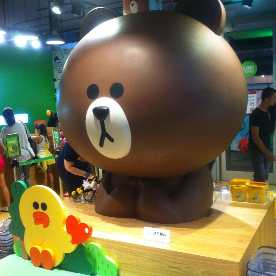 【買い物】LINEのオフィシャルショップ台湾に行ってきました♪