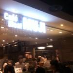 台北の無印のカフェで健康食♪