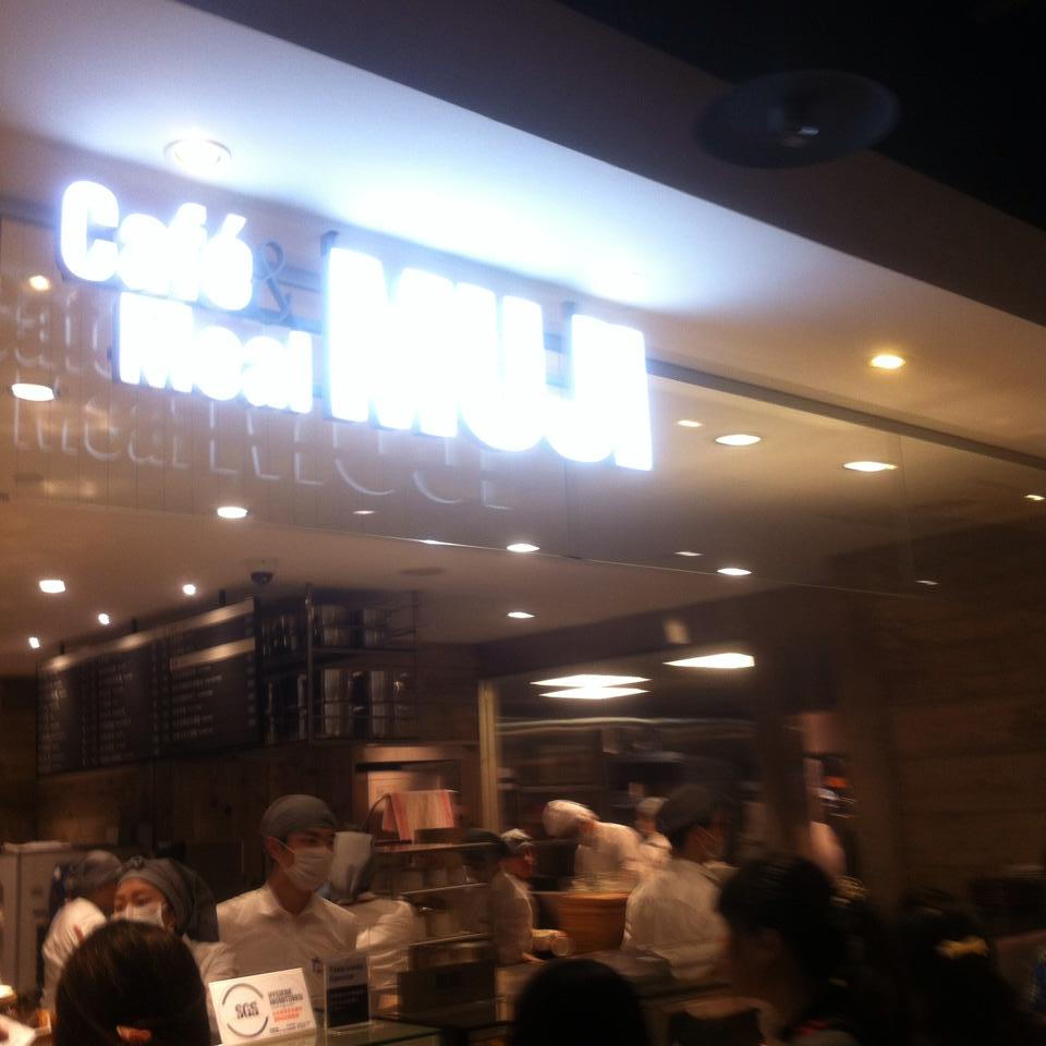 【グルメ】台北の無印のカフェで健康食♪