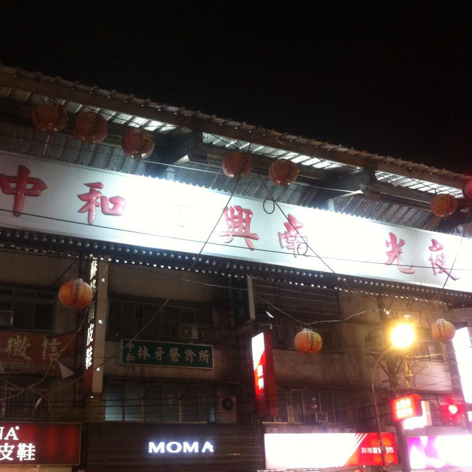 中和観光興南夜市の100元服飾店は穴場の買物スポット!