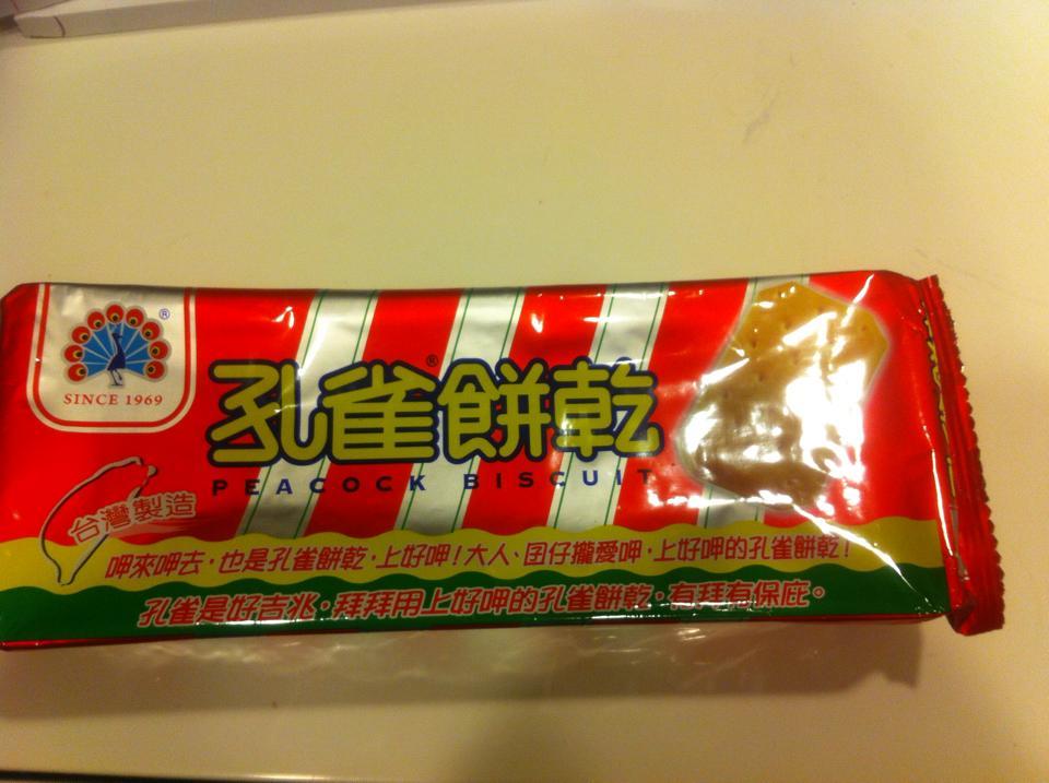 台湾のコンビニのお菓子食べくらべ