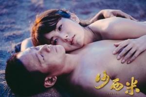 人気AV女優の波多野結衣出演の映画「沙西米」にゲイの素人タクヤさんが出演