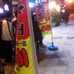 毎月1日は横浜ラーメンが安い日♪