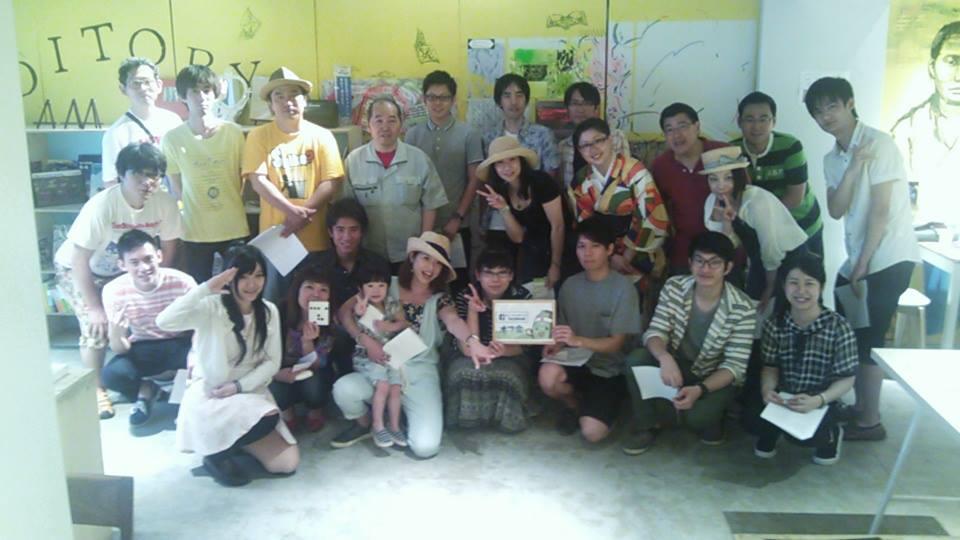 【イベント】2015/7/11 台湾人・日本人の友達をつくろう!オフ会2 終了報告~