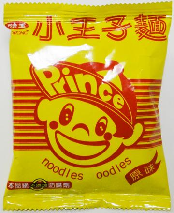 【食べ比べ】台湾のインスタントラーメン~なかなかイケル♪